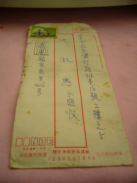 P1050464.JPG