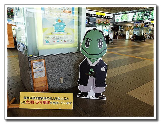 福井車站2