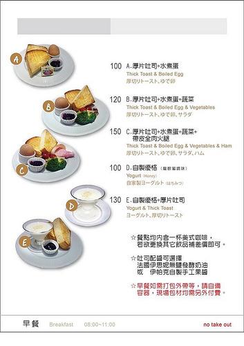 伊帕克menu
