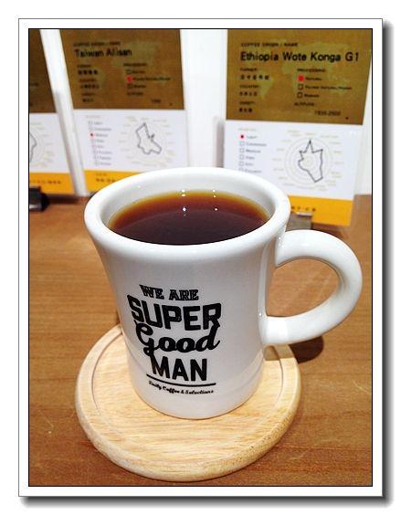 阿里山咖啡12