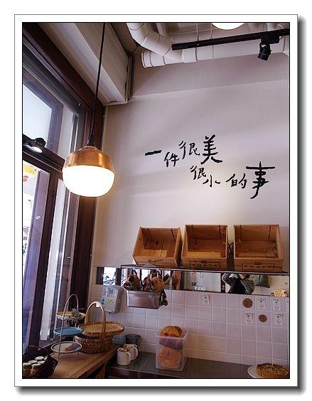 鹹花生13
