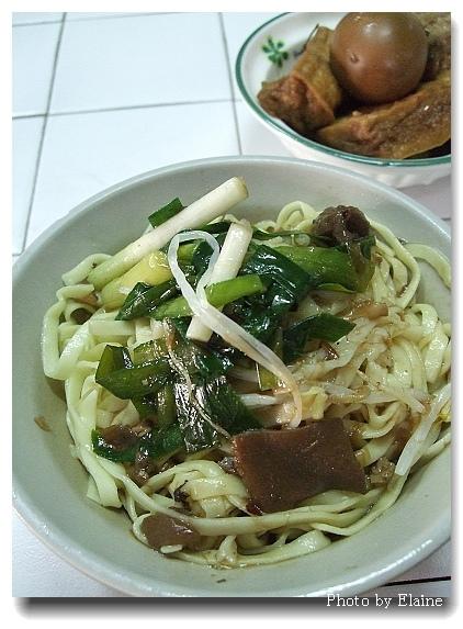 彰化國珍滷肉麵