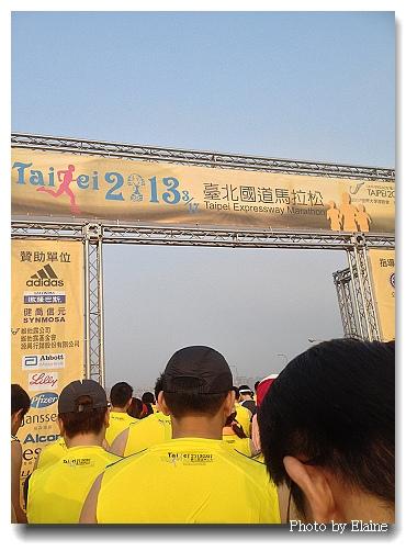 2013國道馬拉松2