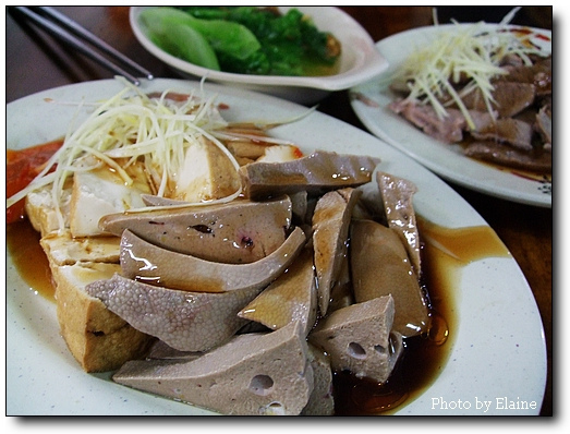 油豆腐和嫩豬肝