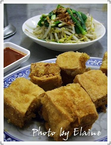酥脆脆的炸豆腐