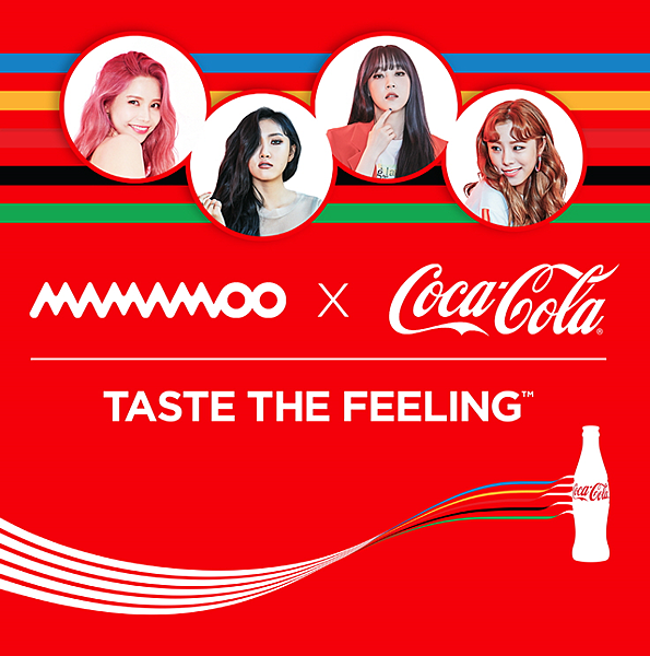 Mamamoo-Tast the Feeling.png