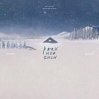 박효신-겨울소리.jpg