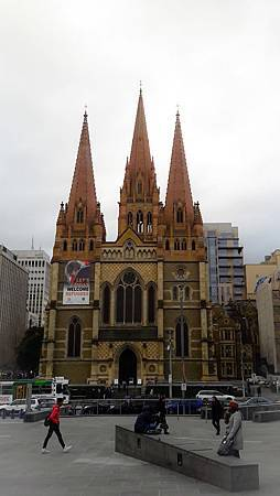 聖保羅大教堂 St. Paul Cathedral