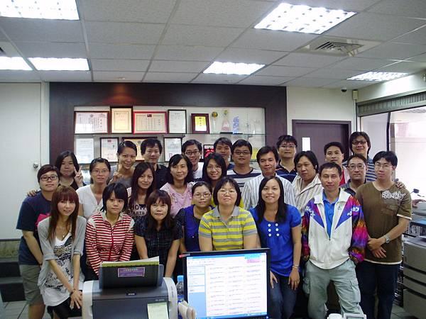 電子商務實務班2009.07.30結訓大合照-1