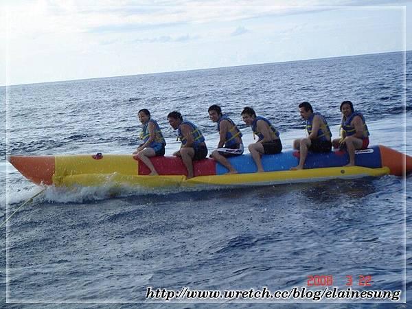 DSC03779香蕉船.jpg