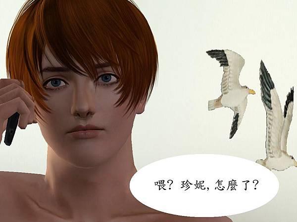 Screenshot-138011_副本.jpg