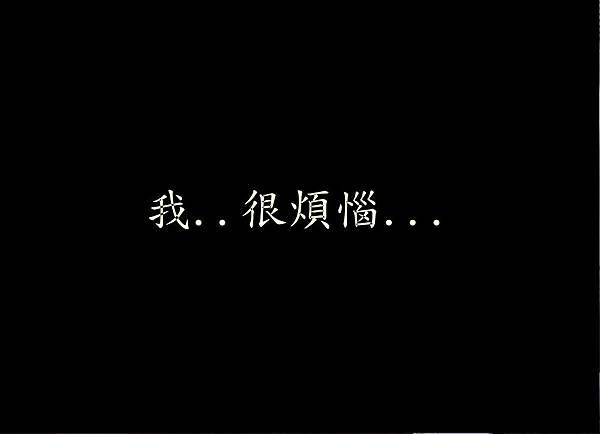 Screenshot-1356_副本.jpg