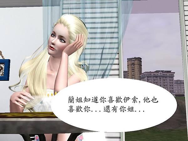 Screenshot-131111_副本.jpg