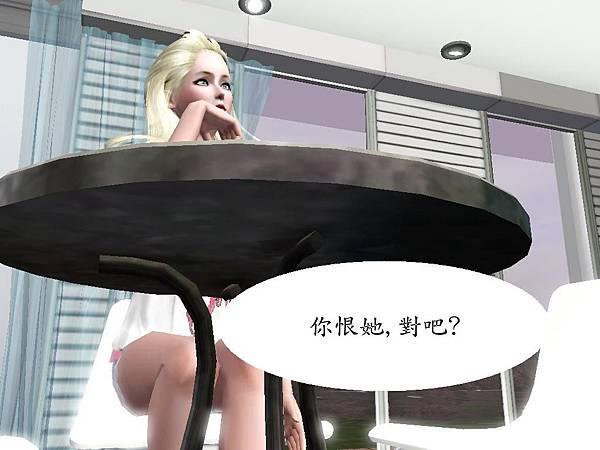 Screenshot-131511_副本.jpg