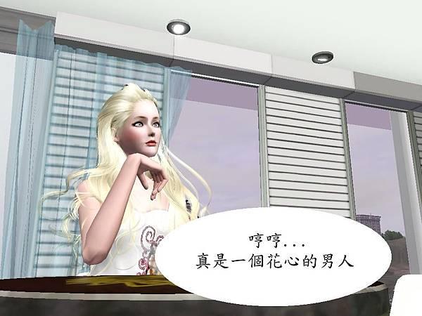 Screenshot-131611_副本.jpg