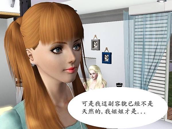 Screenshot-132011_副本.jpg