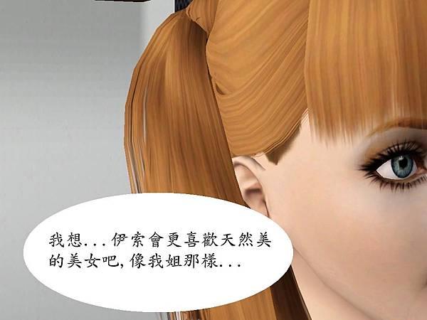 Screenshot-132111_副本.jpg
