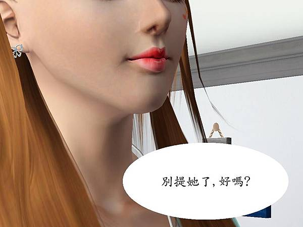 Screenshot-132411_副本.jpg