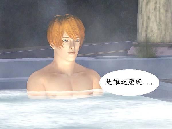 Screenshot-1355_副本.jpg