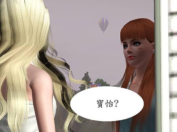 Screenshot-133611_副本.jpg