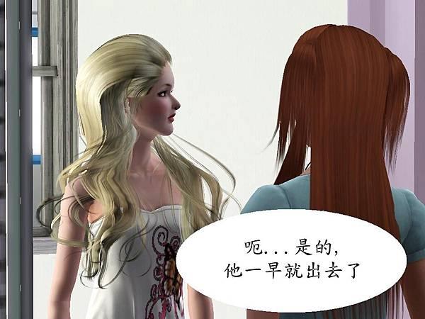 Screenshot-133711_副本.jpg
