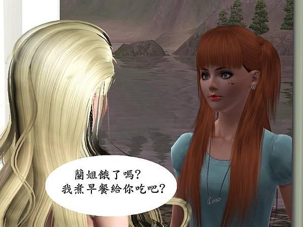 Screenshot-133811_副本1.jpg