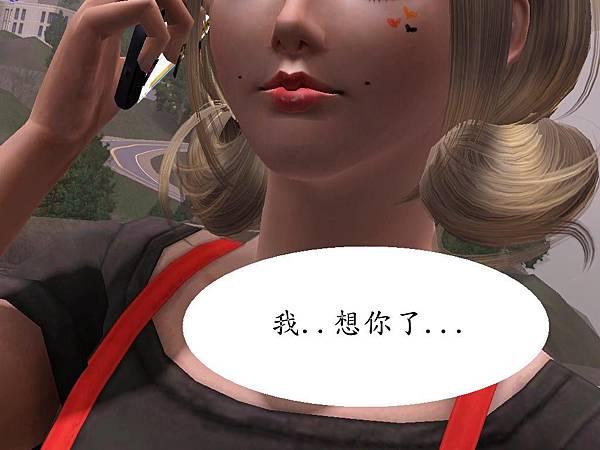 Screenshot-134511_副本.jpg