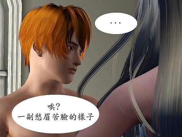 Screenshot-136111_副本.jpg