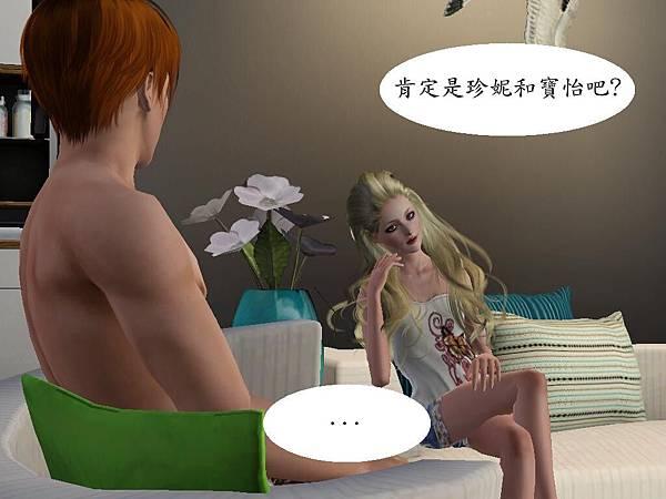 Screenshot-136511_副本.jpg