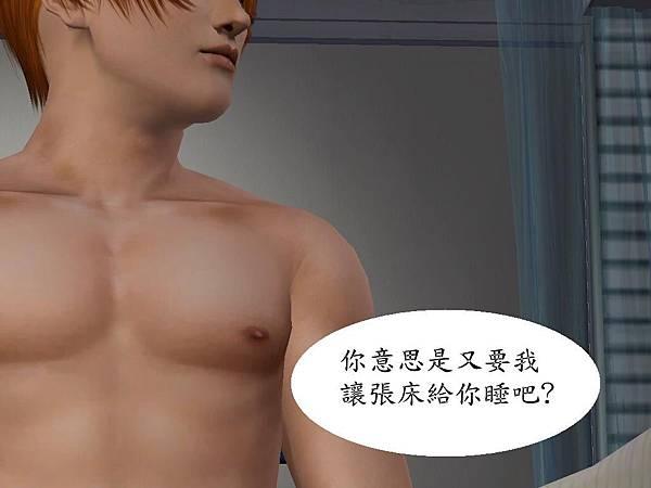Screenshot-136911_副本.jpg
