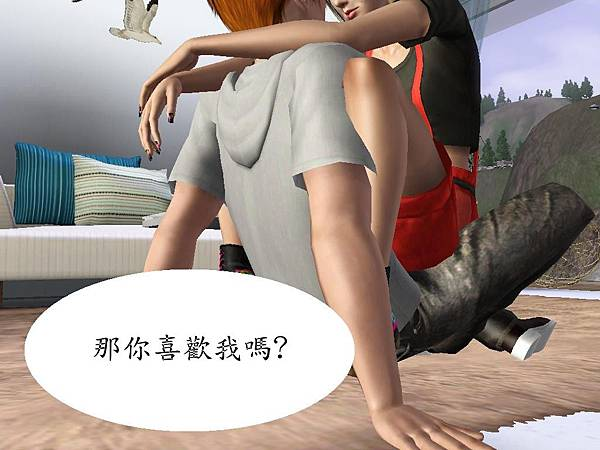 Screenshot-1453_副本.jpg