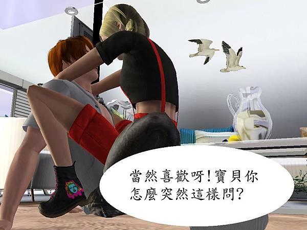 Screenshot-1454_副本.jpg