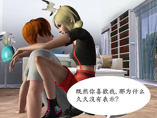 Screenshot-1455_副本.jpg