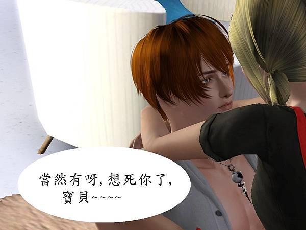 Screenshot-1456_副本.jpg
