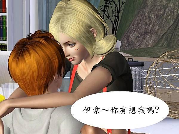 Screenshot-1457_副本.jpg