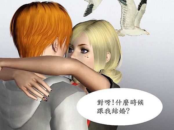 Screenshot-1459_副本.jpg