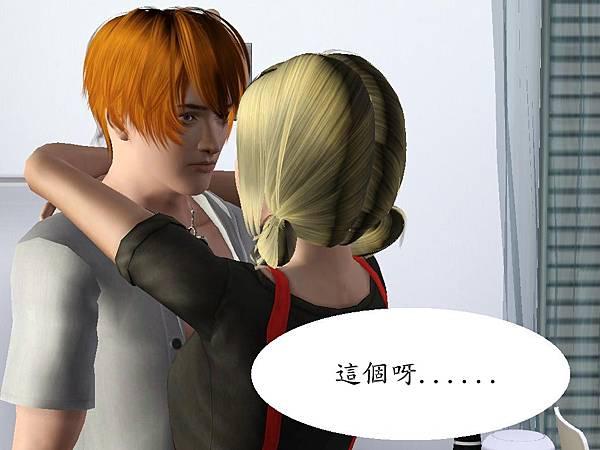Screenshot-1460_副本.jpg
