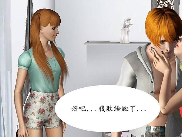 Screenshot-1463_副本.jpg