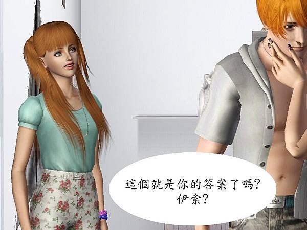 Screenshot-1464_副本.jpg