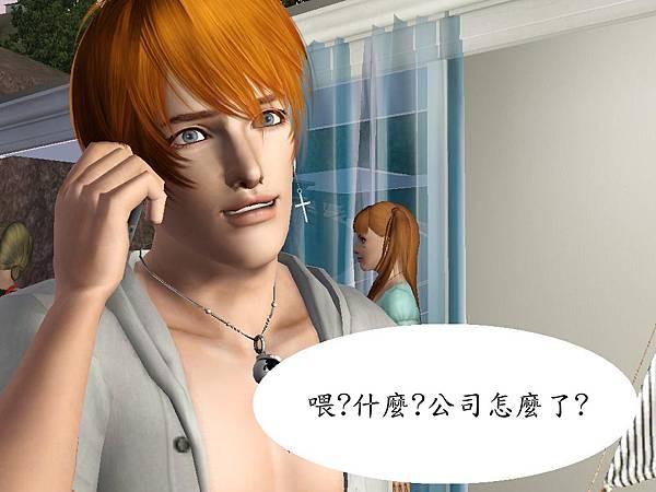 Screenshot-1471_副本.jpg