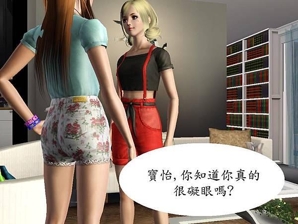 Screenshot-1475_副本.jpg