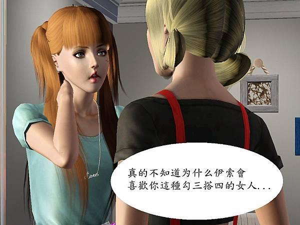 Screenshot-1477_副本.jpg