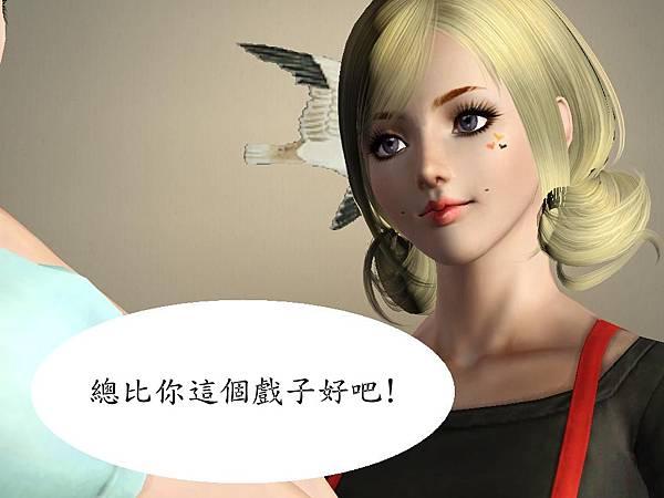 Screenshot-1478_副本.jpg