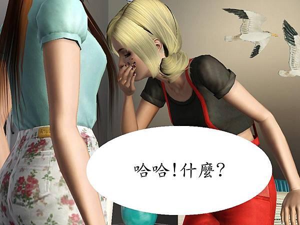 Screenshot-1479_副本.jpg
