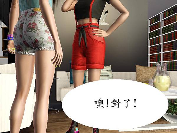 Screenshot-1482_副本.jpg
