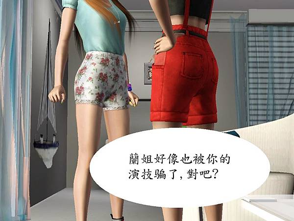 Screenshot-1483_副本.jpg