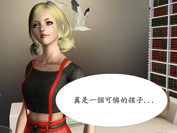 Screenshot-1485_副本.jpg