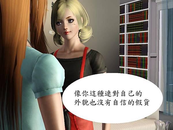 Screenshot-1486_副本.jpg