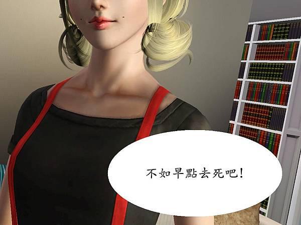 Screenshot-1487_副本.jpg