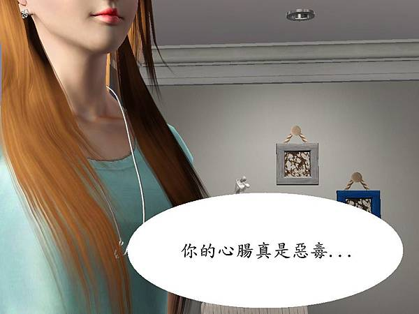 Screenshot-1489_副本.jpg